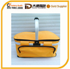 Yellow fabric full printing foldling picnic cooler basket