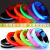 QQuan hot selling elastic cat collar & safety cat collars & electronic cat collar