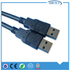 AM to AM USB 3.0 cable midi usb cable best buy gold plated usb cable