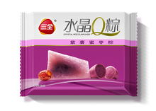 Frozen food Crystal dumplings packing bottom sealed gusset bag