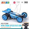 2.4G 4CH 1:10 cross-country model high speed firelap mini-z rc car with EN71/ASTM/EN62115/6P R&TTE /EMC/ROHS
