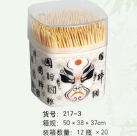 High Quality bulk reusable toothpick all kind Bamboo Toothpicks