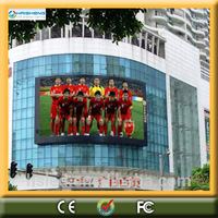 p6 outdoor full color led display xxx video xx pan korea led display screen