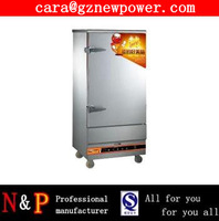 commercial gas rice Steamer Cabinet/rice machinery