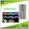 18/25/50cm 5/10/20 tubes a set cheap mini palm new tree branch jesus christmas lights