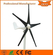 Hot sale 5KW pitch controlled wind turbine on grid system 20kw wind mill
