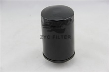 Hot sale auto parts AIR FILTER , OEM NO. 06J115561B