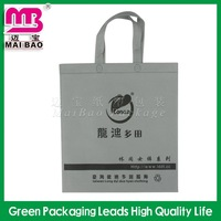 different material for choice cheap non woven holding bags for 2 bottles