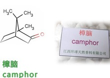 D-campher,D-camphor,natural campher powder