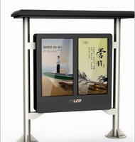 4k 55 inch outdoor touch interactive kiosk outdoor xxx video china panel display