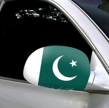 Custom logo car mirror cover flag Pakistan flag
