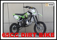China 65cc Dirt Bike For Sale Cheap 65cc Dirt Bike Made In China MC-642