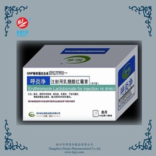 GMP factory supply Erythromycin Lactobionate Injection (freeze-dried type)