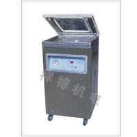 Automatic Vacuum Packing Machine Beef,Meat,Rice,Vegetable