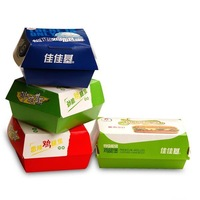 Alibaba.com cheap hamburger box ,cardboard box for hamburger,hamburger paper box