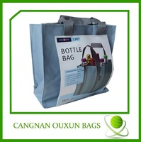 High quality eco friendly non woven wine bag