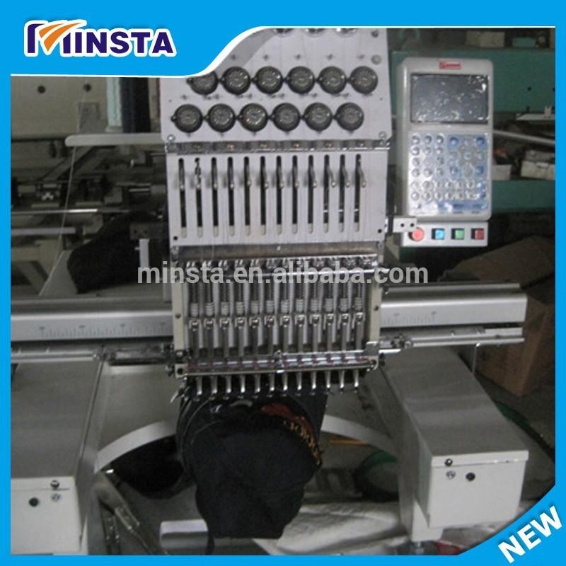 cheap monogram machine