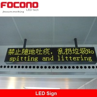 scrolling text message led display panel led sign wireless controller wifi
