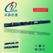 top selling led tube Electronic compatibled EMC driver with UL certificate