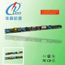 Compatible electronic led tube isolation driver