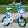 ride on toys kids bike/children bicycle