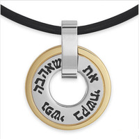 Yiwu Aceon Stainless Steel Jewish Kabbalah Shema Israel Necklace Judaica Luck Charm Pendant