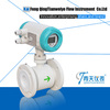 Electromagnetic Flow meter with data logger