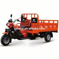 Beiyi DAYANG Brand passenger enclosed cabin 3 wheel motorcycle with watered engine/ air cooled engine