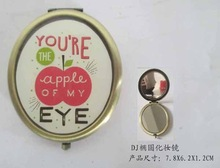 2015Bronze Oval Compact Mirror , makeup mirror,Round Compact Brown Mirror