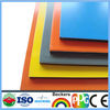 Guangzhou guangfeng aluminium composite panel with 4mm 3mm 5mm thick