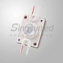 12v wateproof light box led module 3 watts high power 3535 injection led module with lens