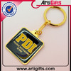 China factory supply metal high quality good beautiful promotional key chain