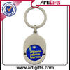 Promotion cheap world cup keychain coin