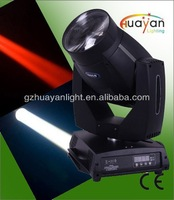 Huayan Light Jenbo Lamp 16CH 300W CMY beam sharpy dmx 300 moving head