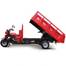 Made in Chongqing 200CC 175cc motorcycle truck 3-wheel tricycle 200cc chopper for cargo