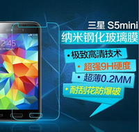 Manufacturer For Samsung S5 mini tempered glass Film/tempered glass for Samsung Galaxy S5