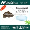 Small order welcome Herbal Extract! refined rice bran wax triacontanol