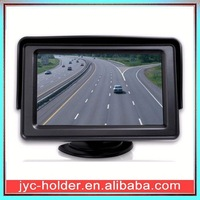 SY202 4 channel quad rearview monitor