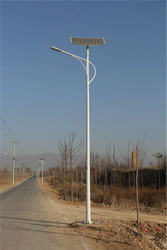 Easy installation 30W Solar Power LED Lighting