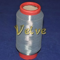 rubber cover yarn for silver coated conductive fiber yarn
