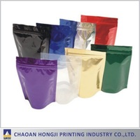 Guangdong customized printed plastic stand up pouch with zipper for powder packaging