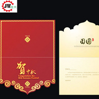 custom gift paper voice recording greeting card