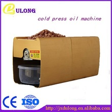 ON- SALE useful convenient CE olive soybean oil press machine