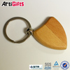 High performance blank wooden keyring