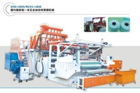 Retain Freshness Anti-corrosion Grass Silage Film Producing Machine