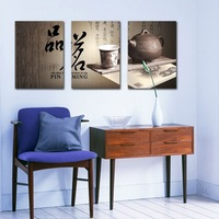 Traditional styles Chinese tea painting