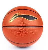 LBQG044-P wholesale high quality PU and rubber material basketball