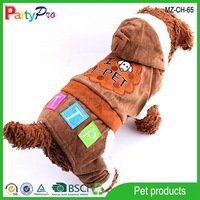 2015 China Wholesale Pet Product Supply Dog Winter Clothes