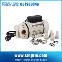 SIngflo 40L/min 40psi dc water circulation pump 12v adblue hand pump used in adblue tank