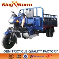 2014/2015 hot sale new product three wheel cargo motorcycles